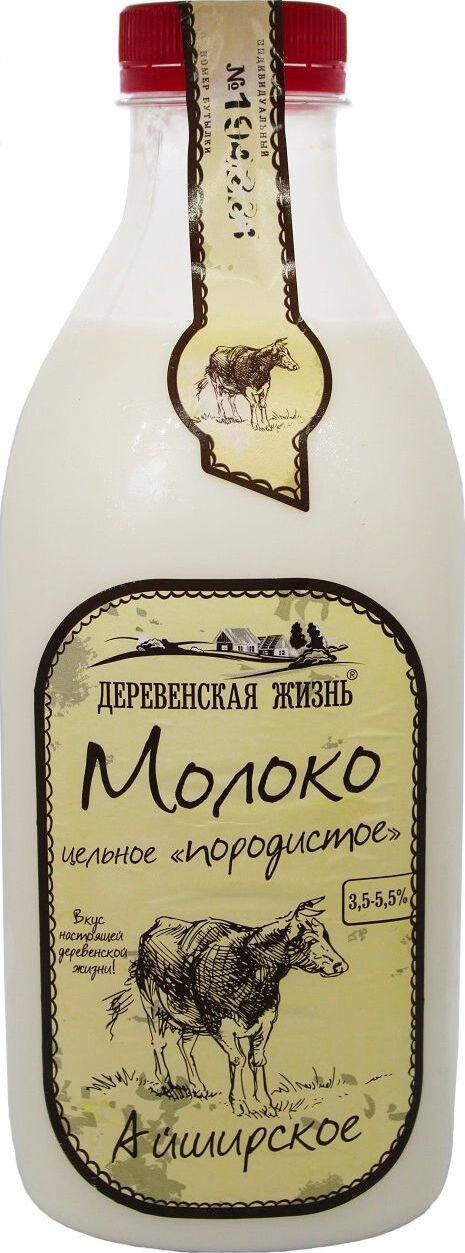 Молоко Деревенская Жизнь, цельное, 3,5-5,5%, 950 мл
