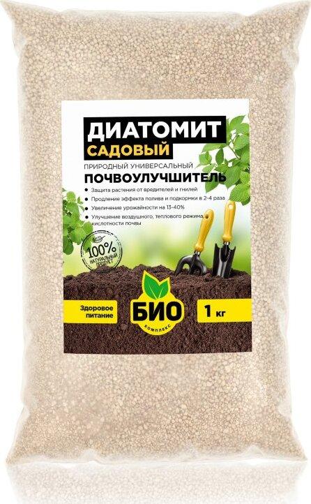 Диатомит садовый Био-комплекс почвоулучшитель 1л