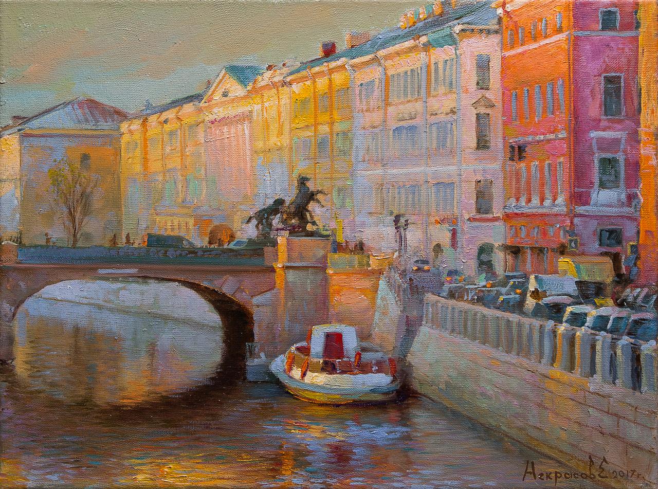 Картина маслом Аничков мост в вечернем солнце Некрасов некрасов некрасов последние песни