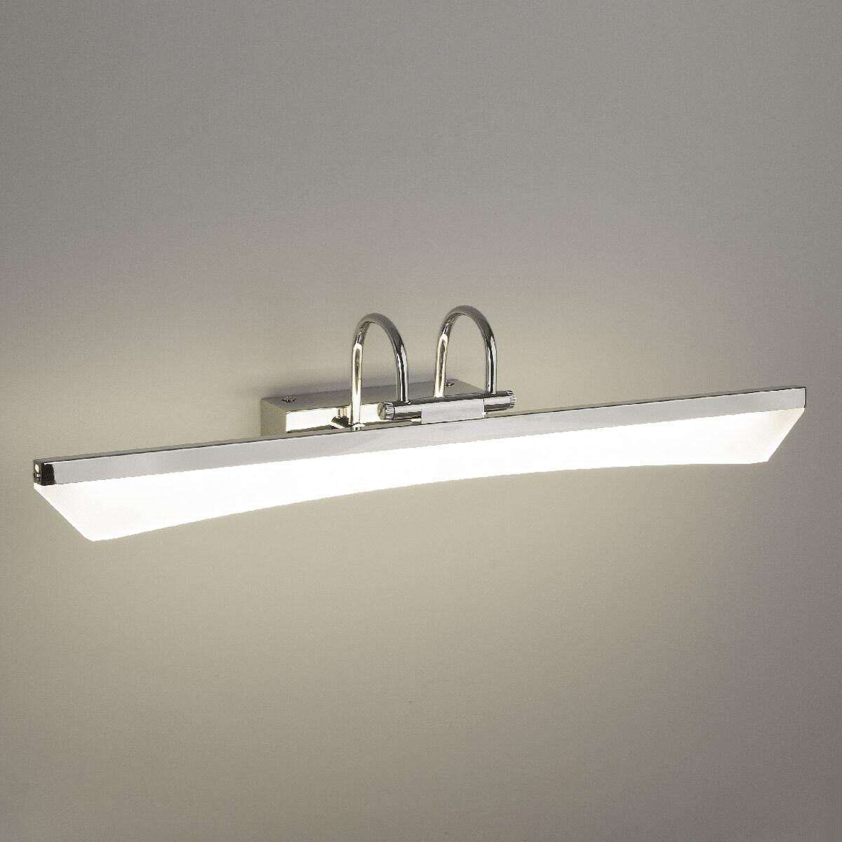 Настенный светильник Elektrostandard Selenga Neo LED светодиодный MRL LED 7W 1004 IP20, 7 Вт elektrostandard настенный светильник elektrostandard inside led белый матовый mrl led 12w