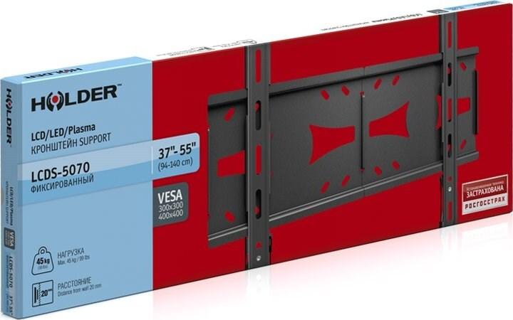 Кронштейн Holder LCDS-5070 металлик