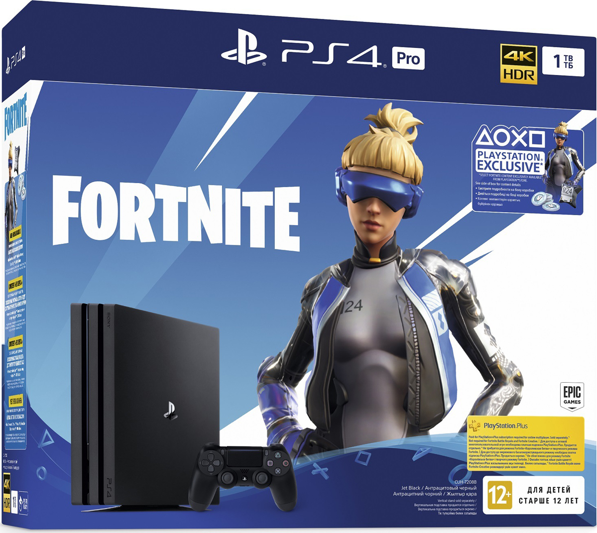 Игровая приставка Sony PlayStation 4 Pro, черный + Forntine VCH