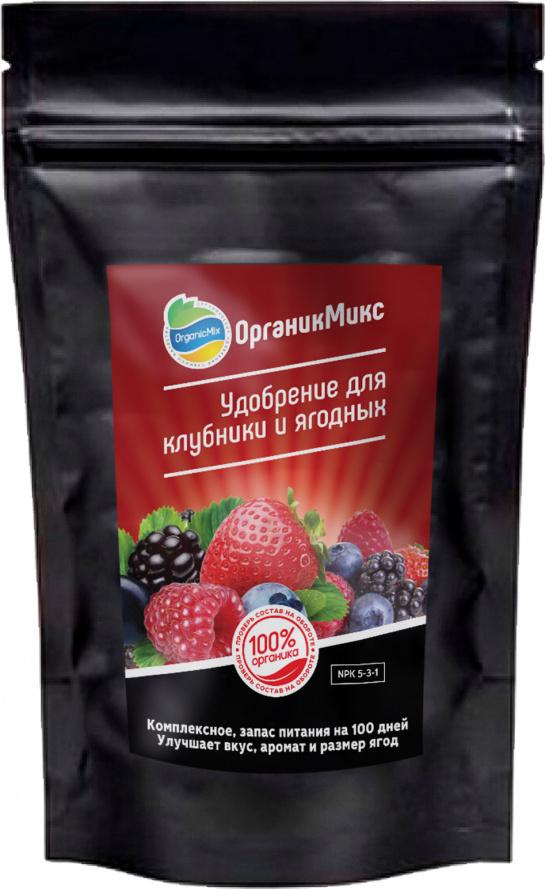 Удобрение OrganikMix для клубники и ягод 200г