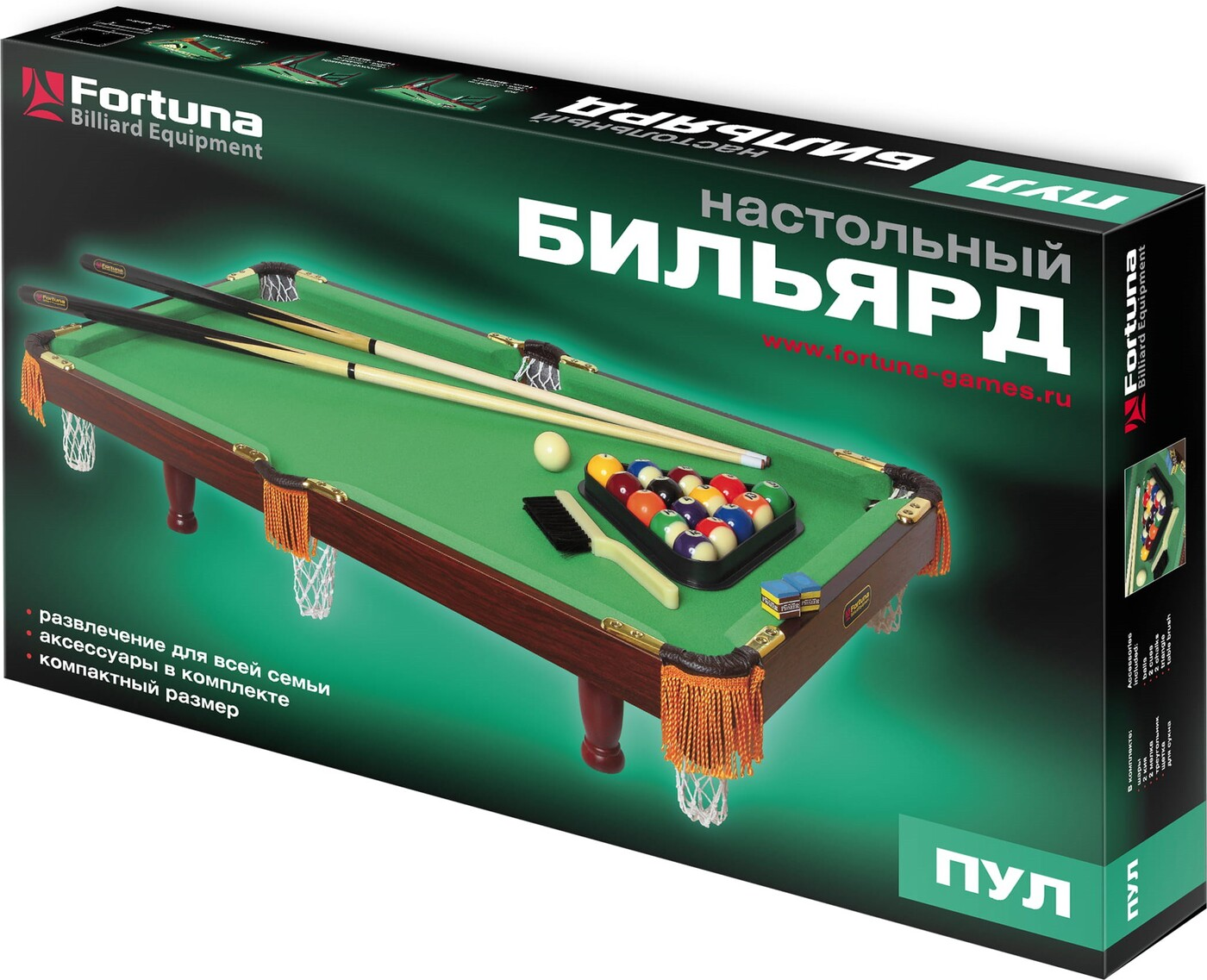 Бильярдный стол Fortuna пул 3фт с комплектом аксессуаров
