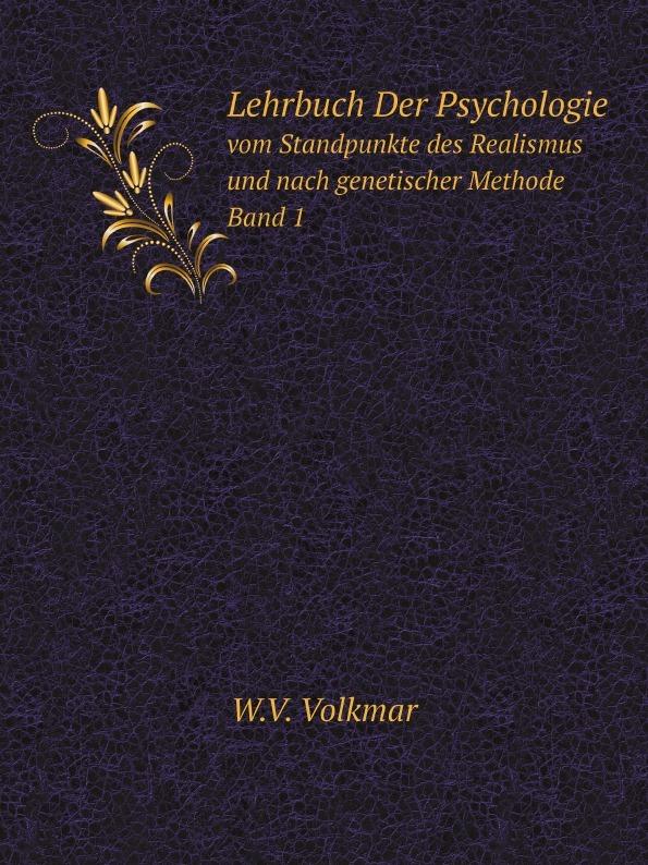 цены W.V. Volkmar Lehrbuch Der Psychologie. vom Standpunkte des Realismus und nach genetischer Methode. Band 1