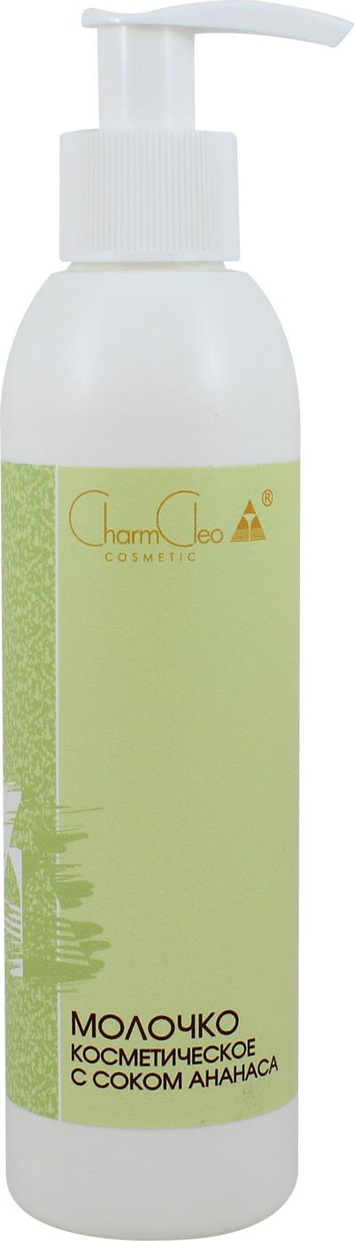 Косметическое молочко с соком ананаса 200 мл.  (мягкое очищение кожи лица и глаз) CharmCleo Cosmetic Эффективно удаляет с поверхности кожи выделения сальных и потовых...