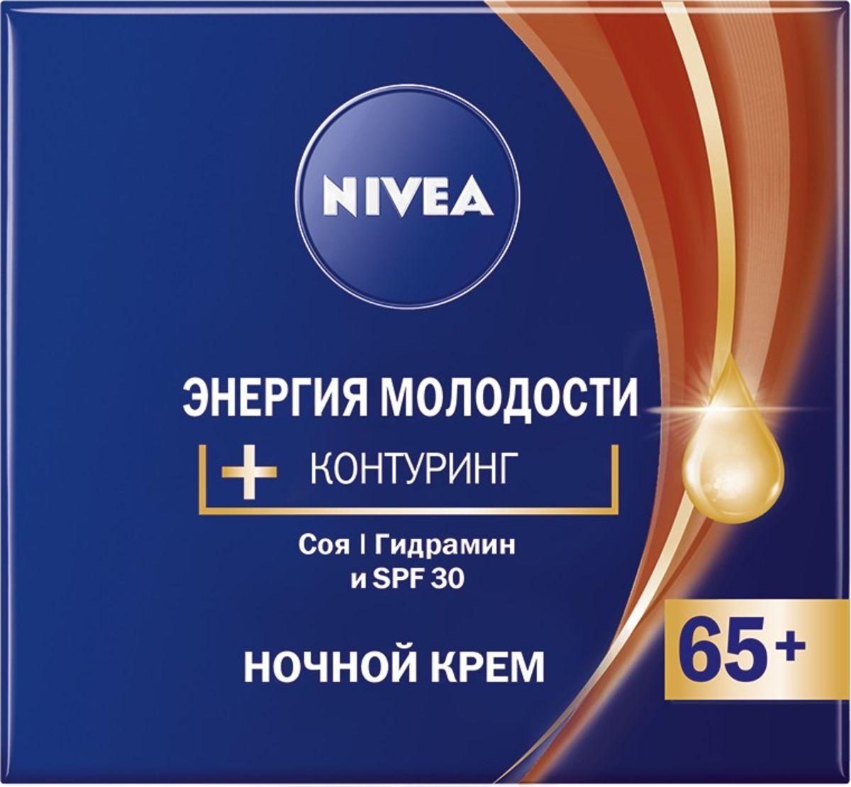 Антивозрастной ночной крем Nivea Энергия Молодости 65+, 50 мл Nivea