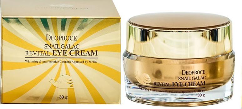 Антивозрастной крем с муцином улитки Deoproce Snail Galac Revital Cream 50г Deoproce