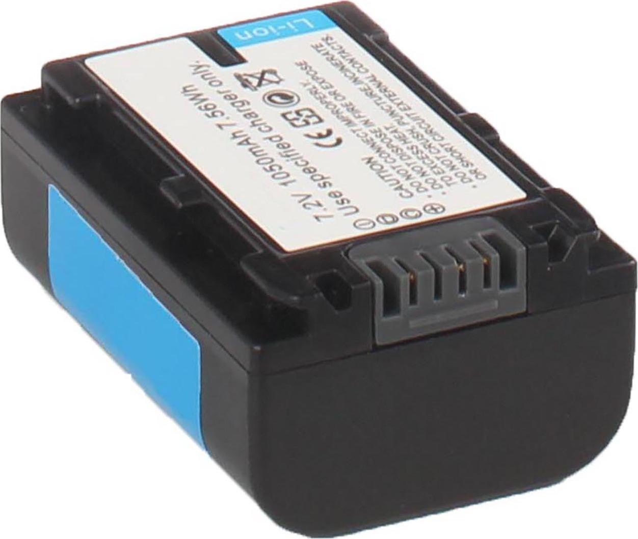 Аккумуляторная батарея iBatt iB-A1-F298 600mAh для камер Sony NP-FV50, NP-FV100, NP-FV70, NP-FV30, NP-FV90,