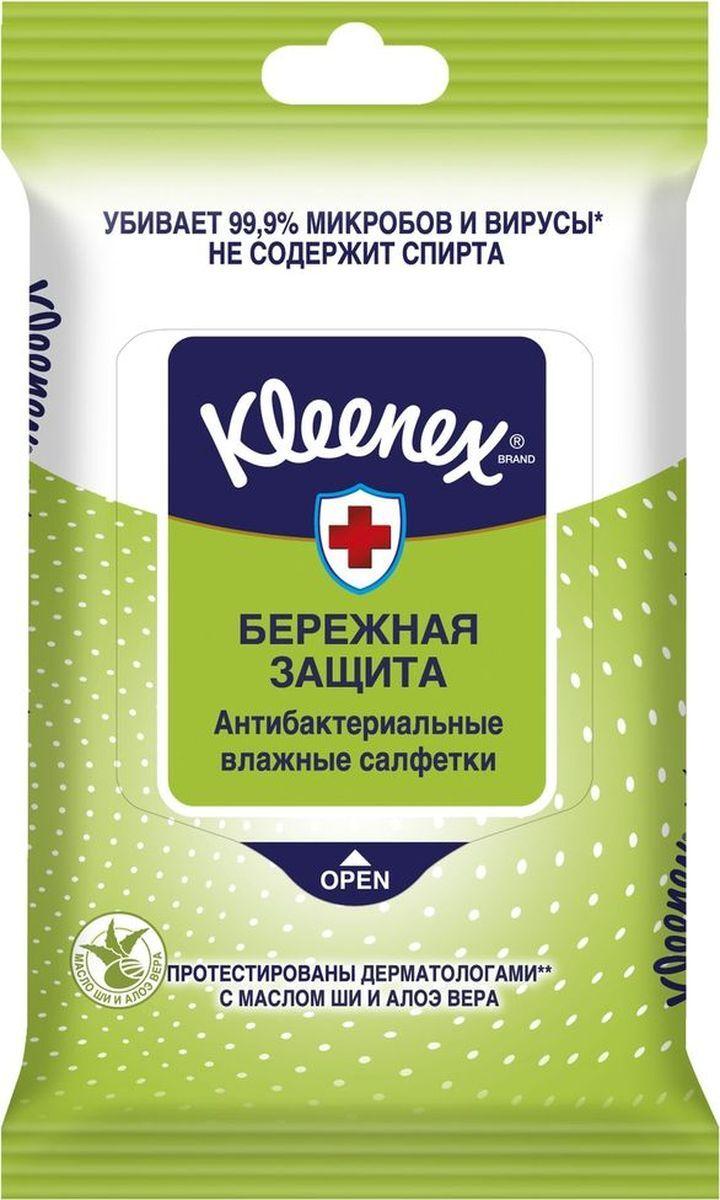 Kleenex Салфетки влажные Антибактериальные 10 шт