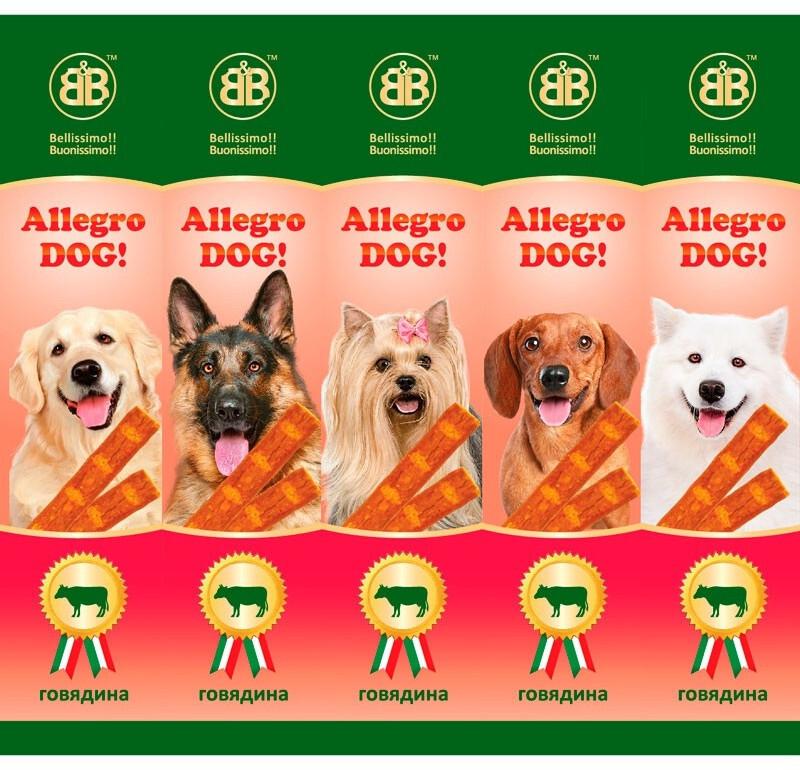 Лакомства для собак B&b Allegro Dog мясные колбаски из Говядины 5шт, 64 гр
