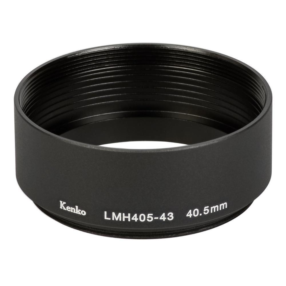 Kenko lens hood lens metal hood LMH405-43 BK 40.5mm aluminum consolidated possible 791998