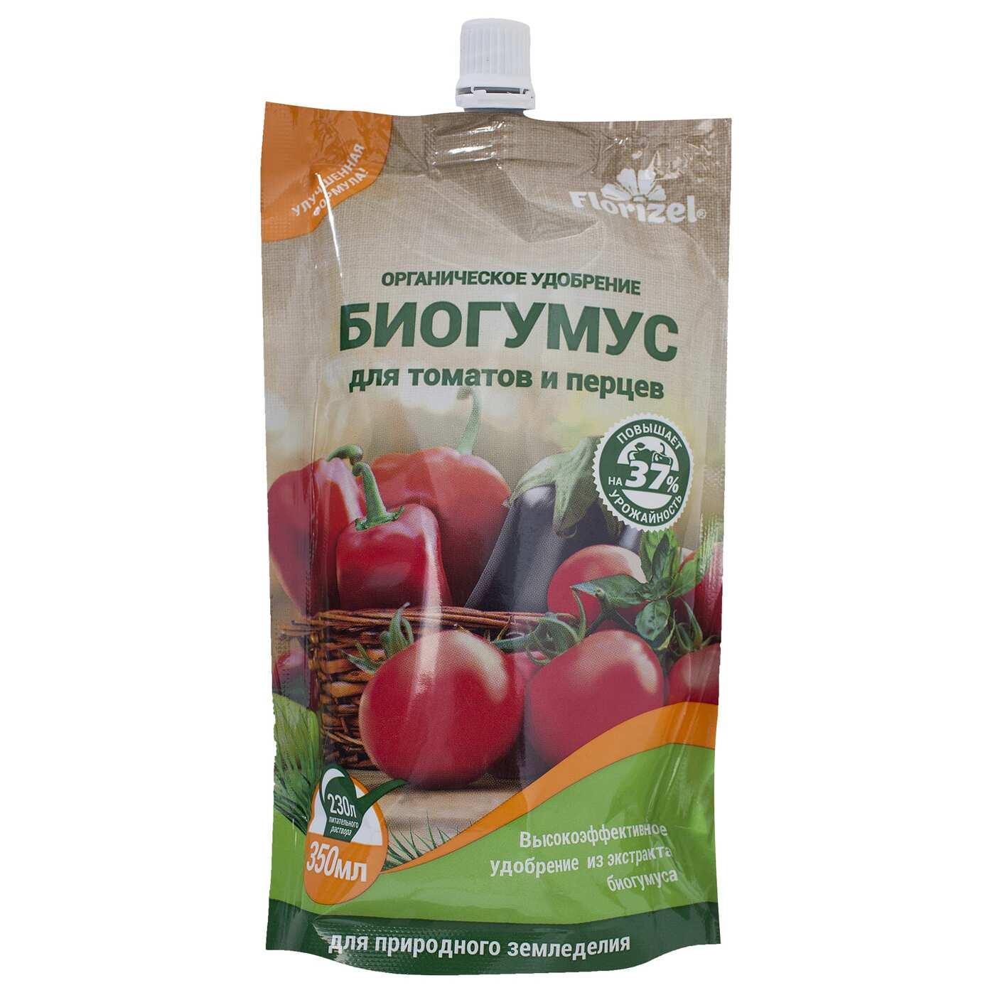 фото биогумус для помидорного растения который
