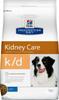 Сухой диетический корм для собак Hill's Prescription Diet k/d Kidney Care при профилактике заболеваний почек, 2 кг - изображение