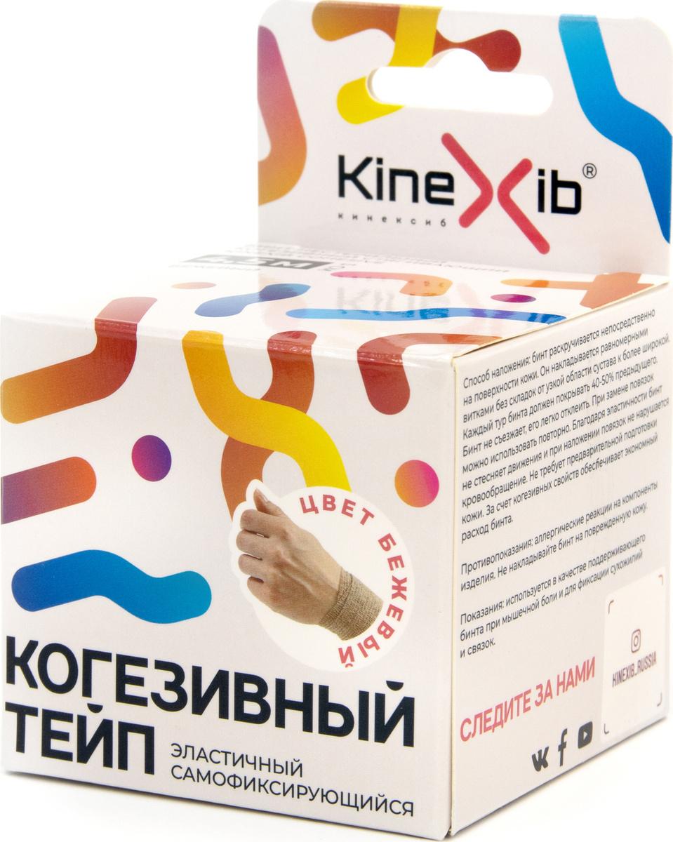 Когезивный-тейп Kinexib, 5х4,5 см #1