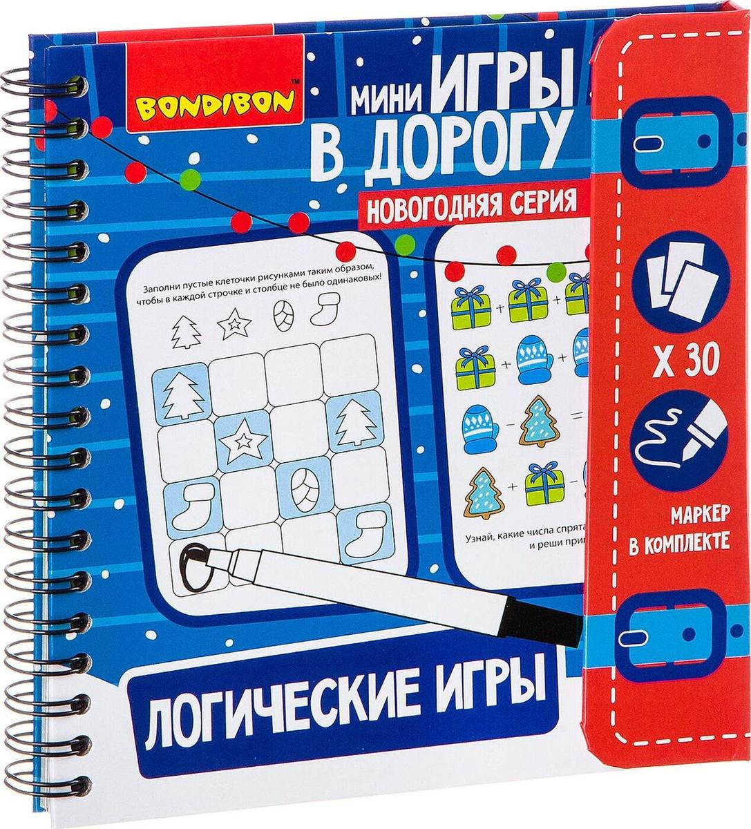 Обучающая игра Bondibon Игры в дорогу, Игры под елку Логические игры, ВВ2345  #1