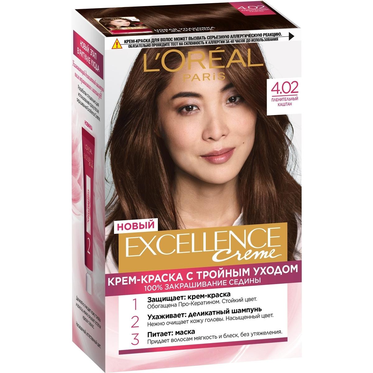 L'Oreal Paris Стойкая крем-краска для волос Excellence, оттенок 4.02, Пленительный каштан  #1
