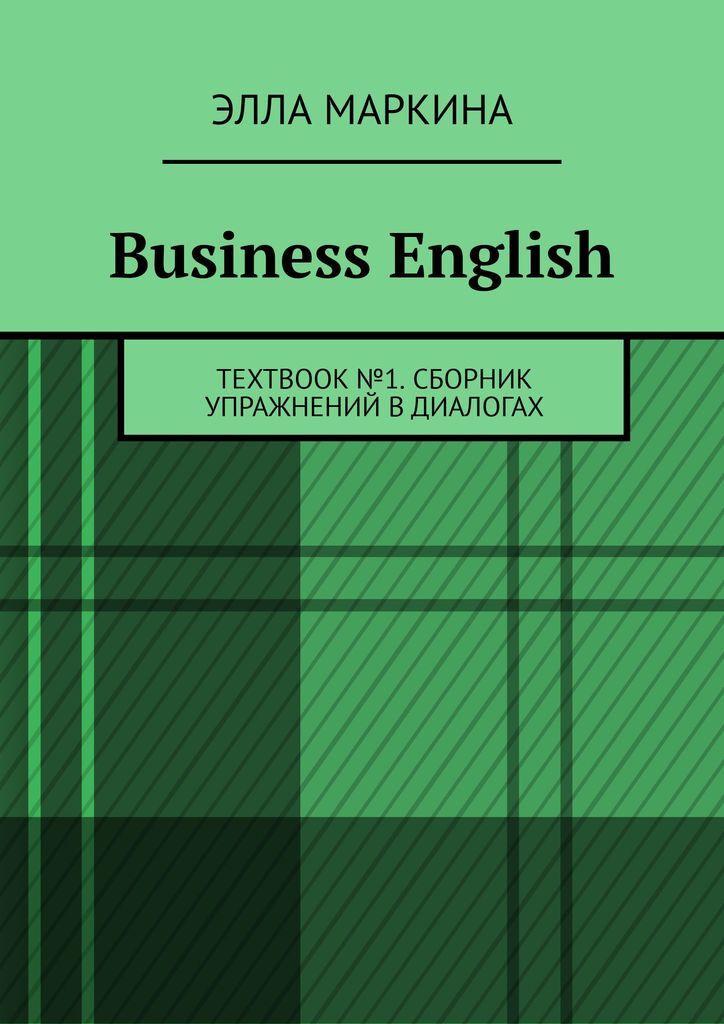 Business English #1