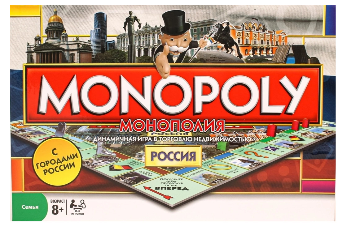 Настольная игра Монополия России #1