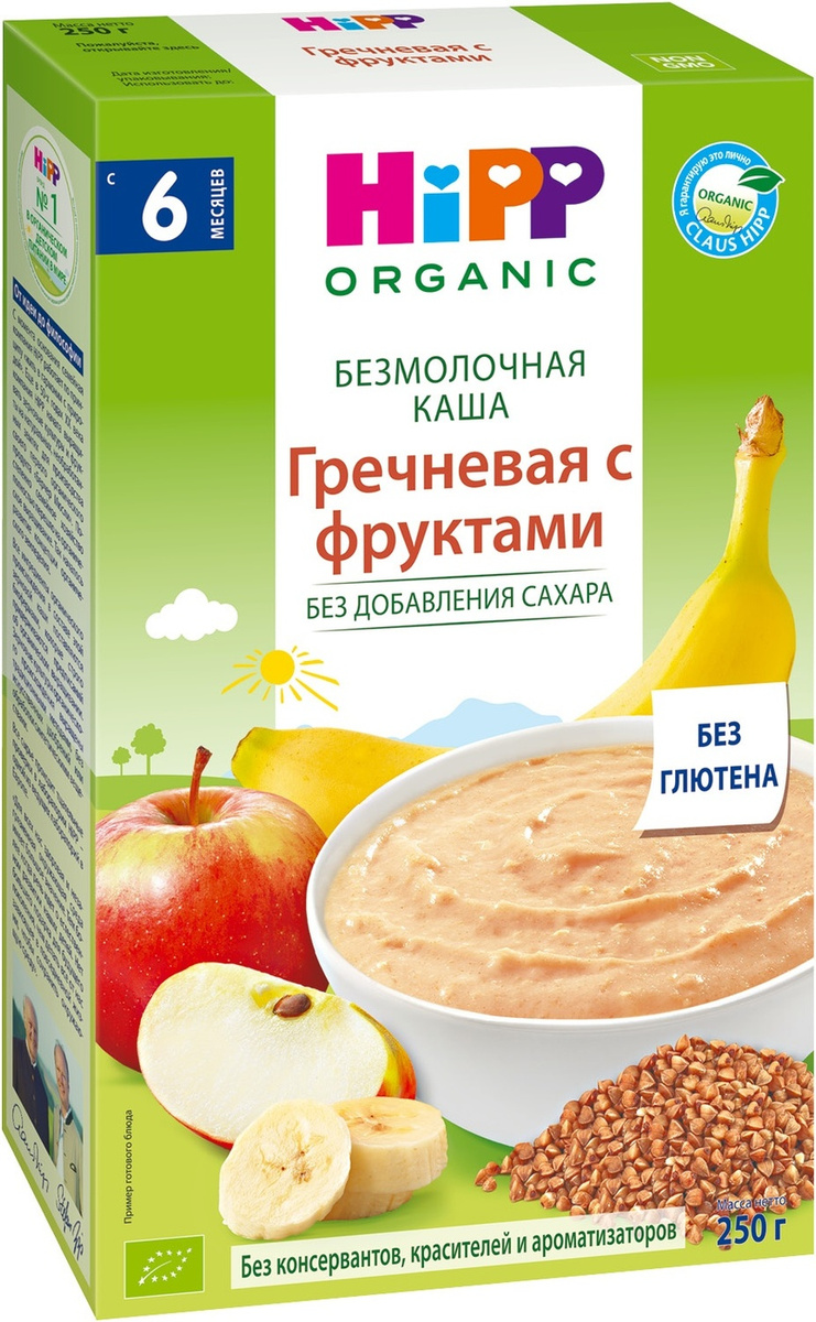 Hipp каша зерновая гречневая с фруктами, с 6 месяцев, 250 г #1