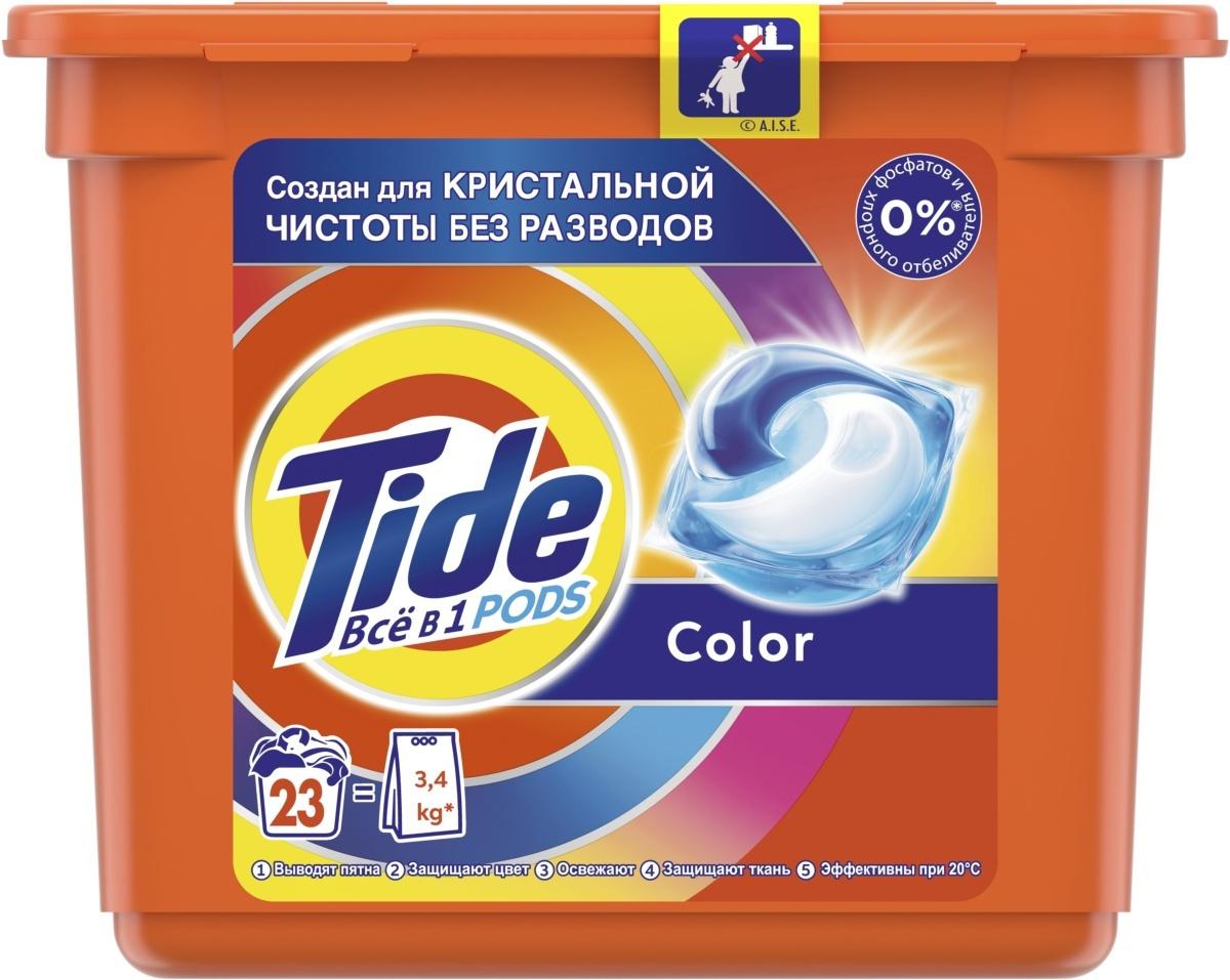 """Капсулы для стирки Tide """"Color"""", 23 шт #1"""