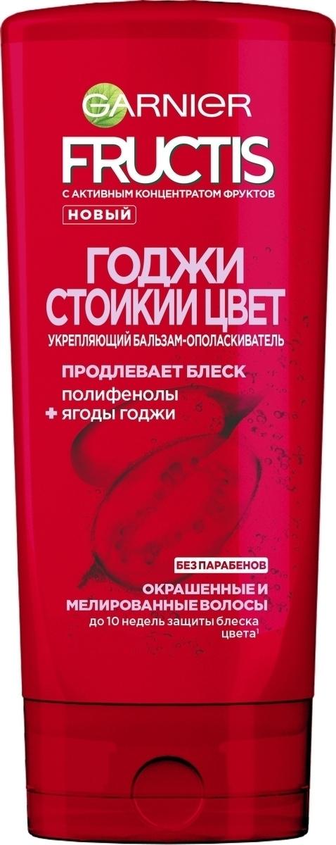 Garnier Fructis Укрепляющий бальзам-ополаскиватель Годжи Стойкий цвет для окрашенных или мелированных #1