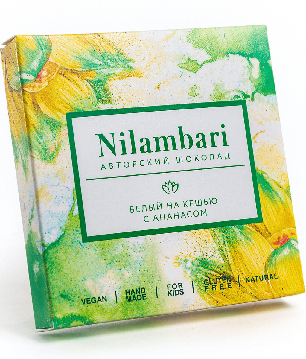 Шоколад Nilambari белый на кешью с ананасом / GreenMania #1