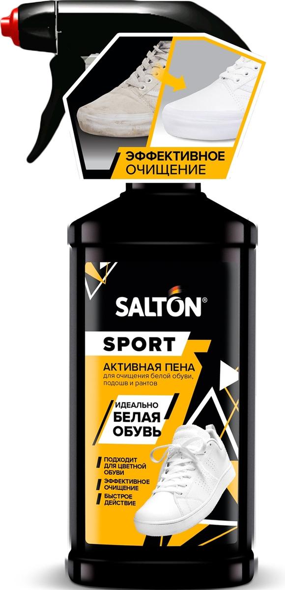SALTON Sport Активная пена для очищения белой обуви, подошв и рантов, 200мл (12)  #1