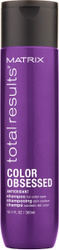 Matrix Total Results Color Obsessed Шампунь для окрашенных волос с антиоксидантами, 300 мл. Уход за волосами от профессионалов