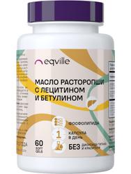 Комплекс для поддержания здоровья печени из биодоступного силимарина, расторопши, лецитина и бетулина. Хиты продаж