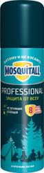 """Аэрозоль Mosquitall """"Профессиональная защита"""" от ВСЕХ, 150 мл. Не упустите!"""