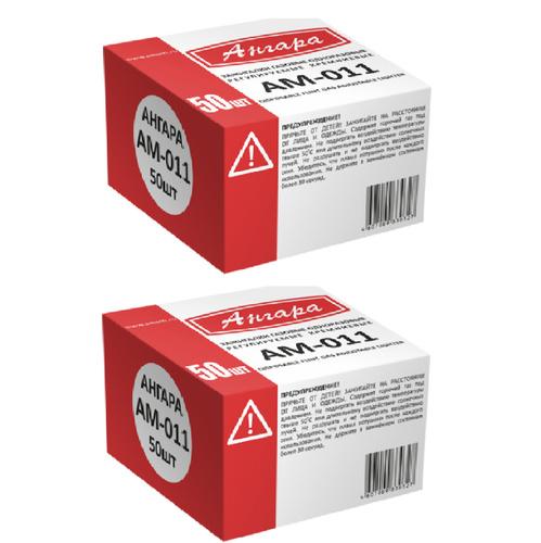 Сигареты ангара купить сигареты собрание купить в интернет магазин