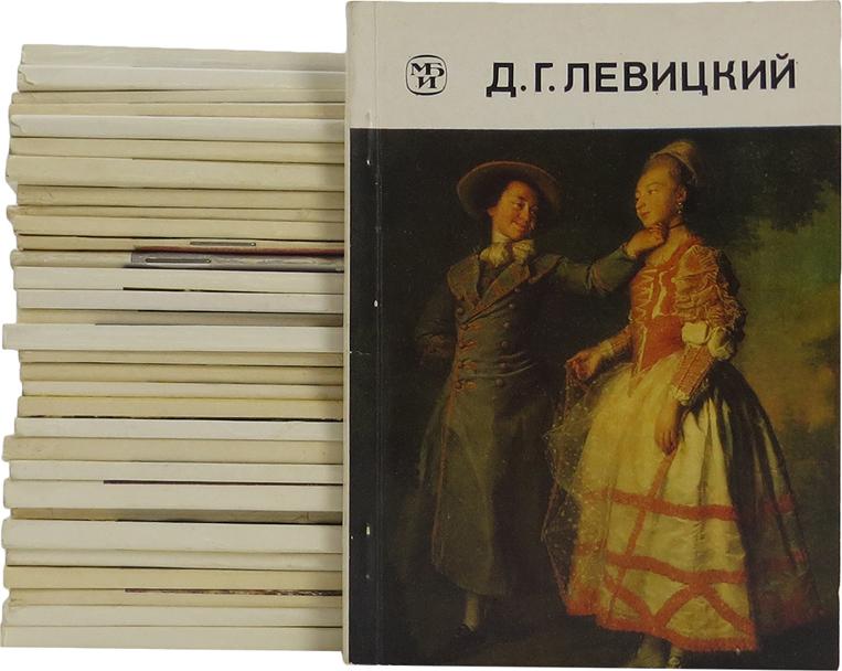 Серия Массовая библиотека по искусству (комплект из 32 книг) путеводитель по искусству
