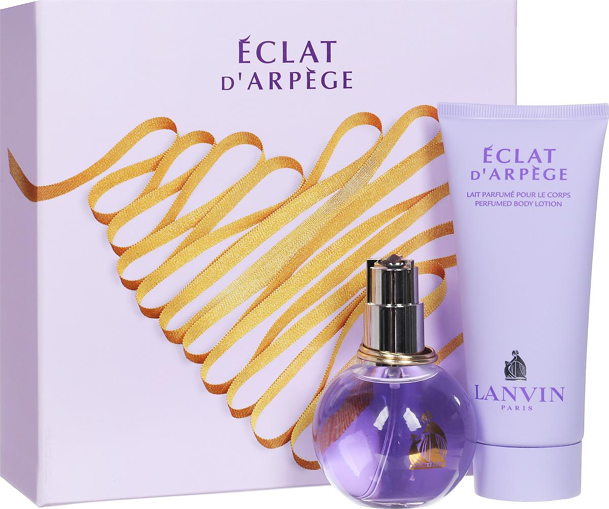 Lanvin Eclat D'Arpege 50+100 мл