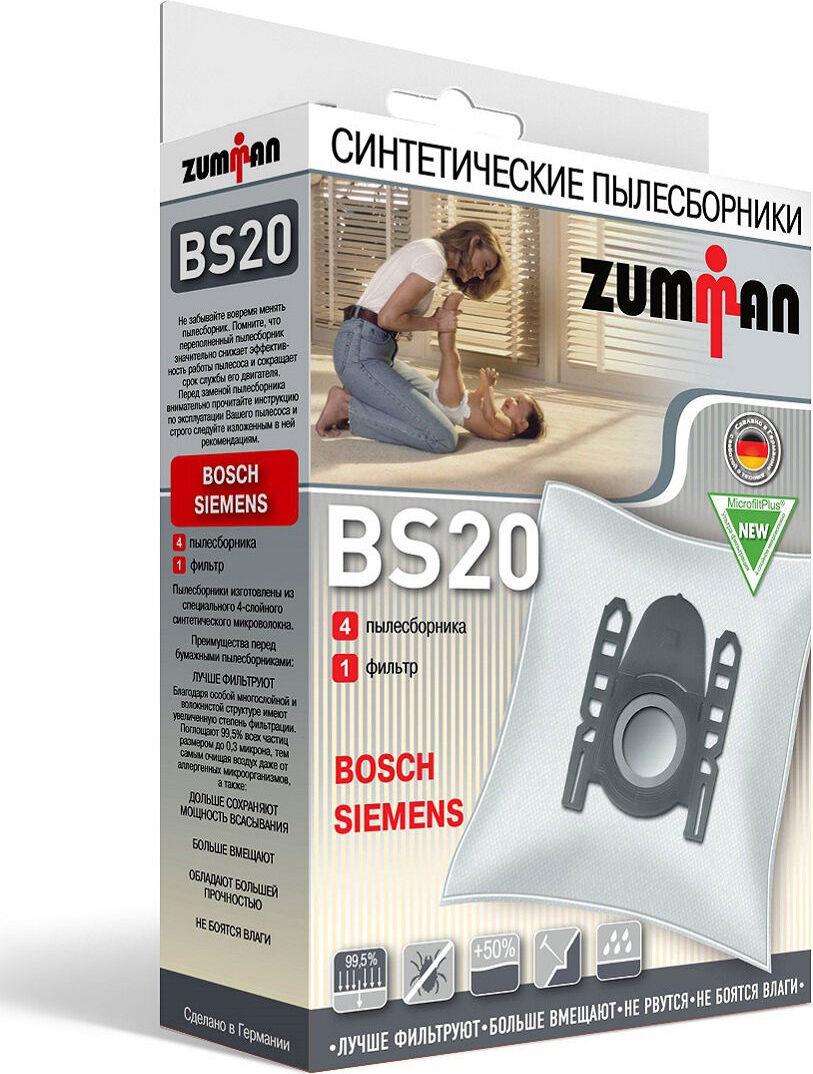 Пылесборник Zumman синтетический для пылесоса BOSCH-SIEMENS(Тип A,B-G,H) 4 шт.