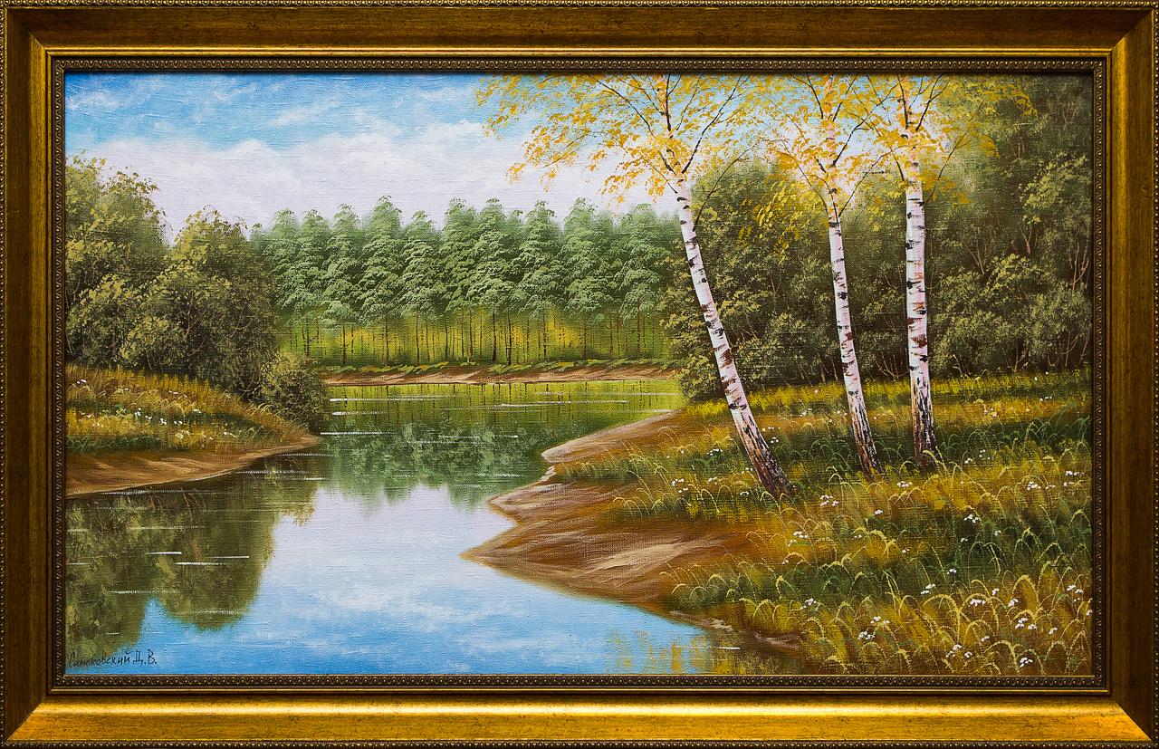 Картина маслом Берёзки Самоковский