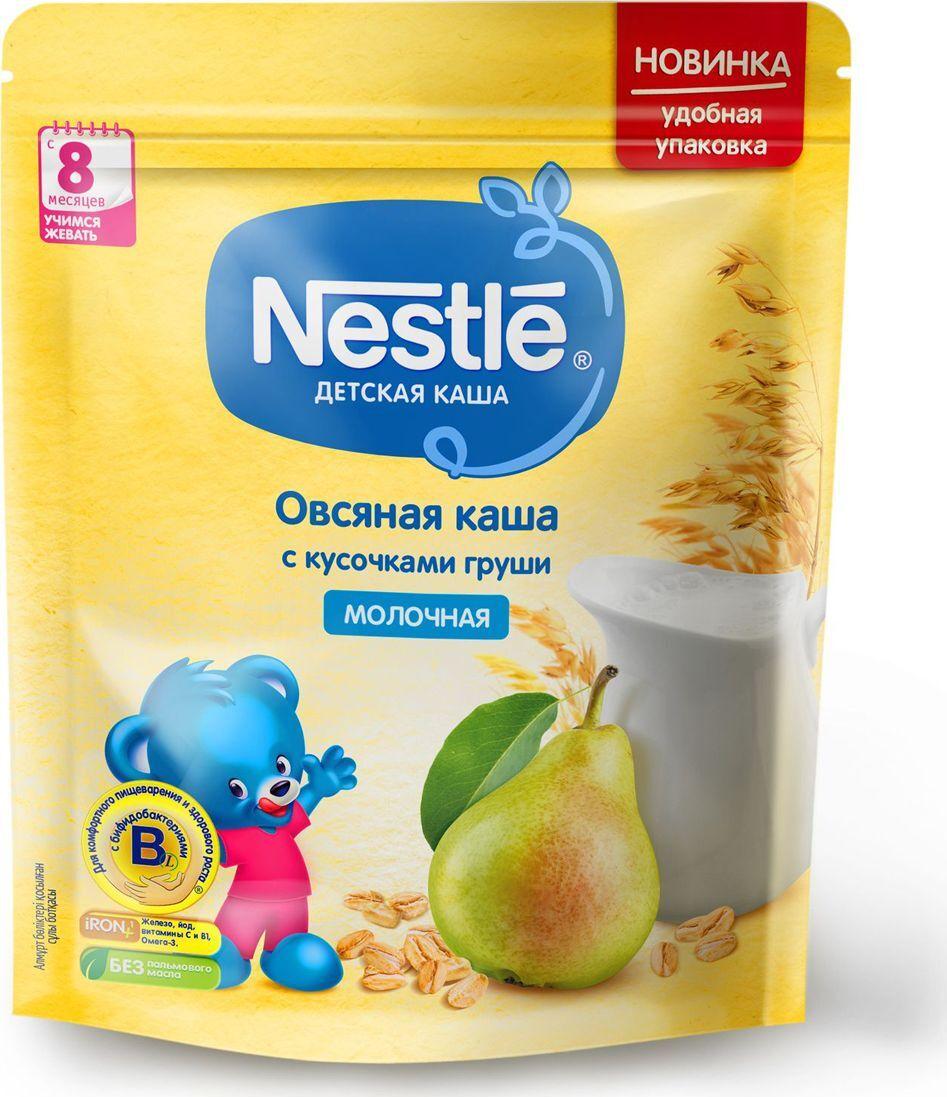 Каша для детей Nestle, молочная, овсяная, с кусочками груши, 8 месяцев, 220 г