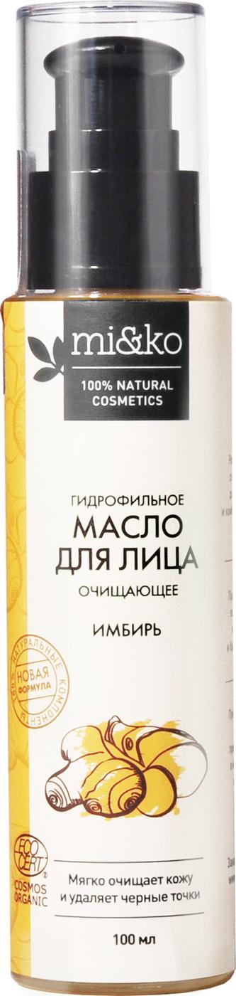 Гидрофильное масло Имбирь COSMOS ORGANIC, 100 мл, Мико Mi&Ko