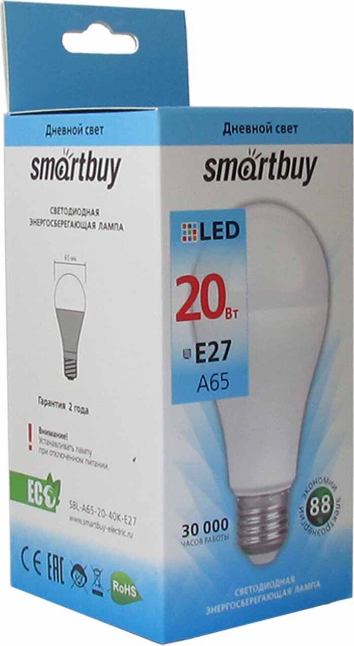 Лампочка SmartBuy SBL-A65-20-40K-E27, Дневной свет 20 Вт, Светодиодная