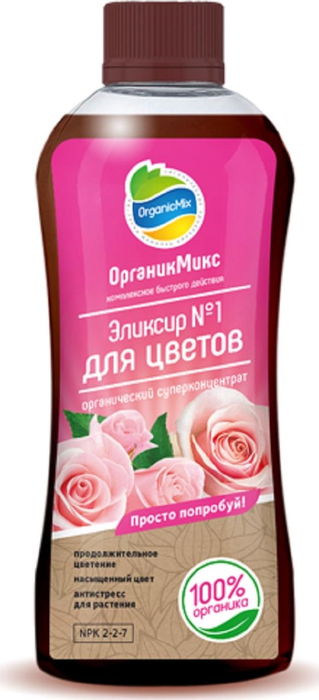 Удобрение OrganikMix Эликсир №1 для цветов 250мл