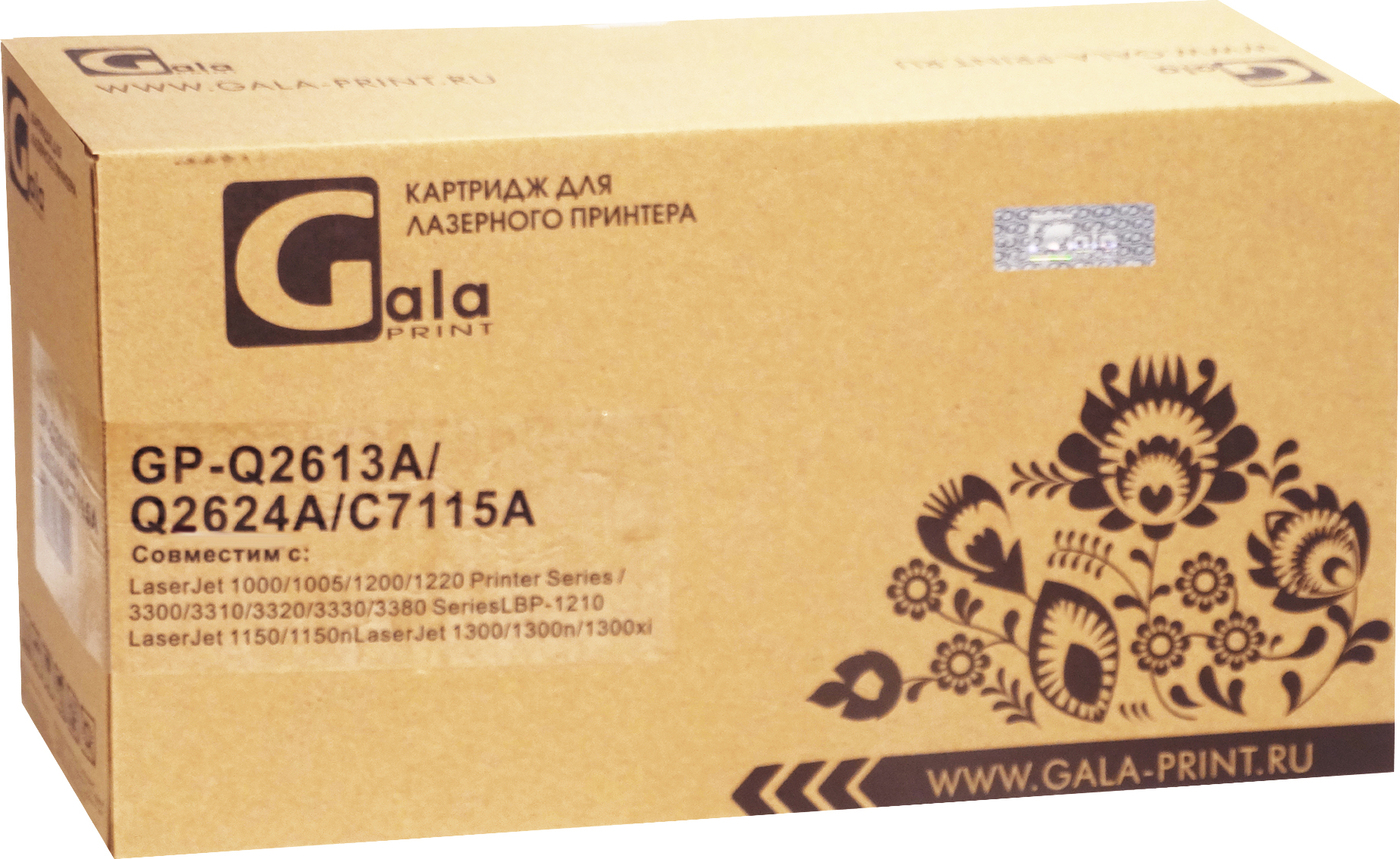 Картридж GalaPrint GP-Q2613A/Q2624A/C7115A/EP-25
