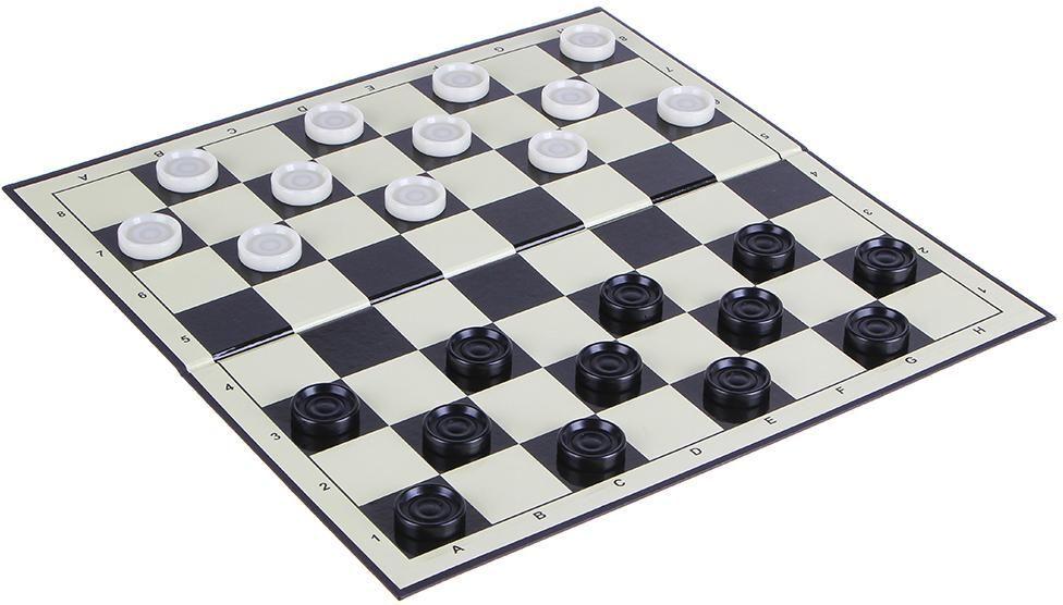 картинка про шашки праворуких
