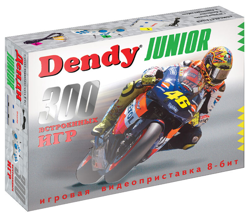 Игровая приставка Dendy Junior 300 игр без пистолета