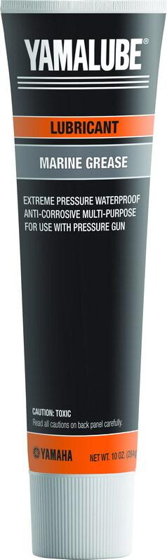 Смазка YAMAHA для ПЛМ (284 г), на основе литиевого мыла, GREASE A