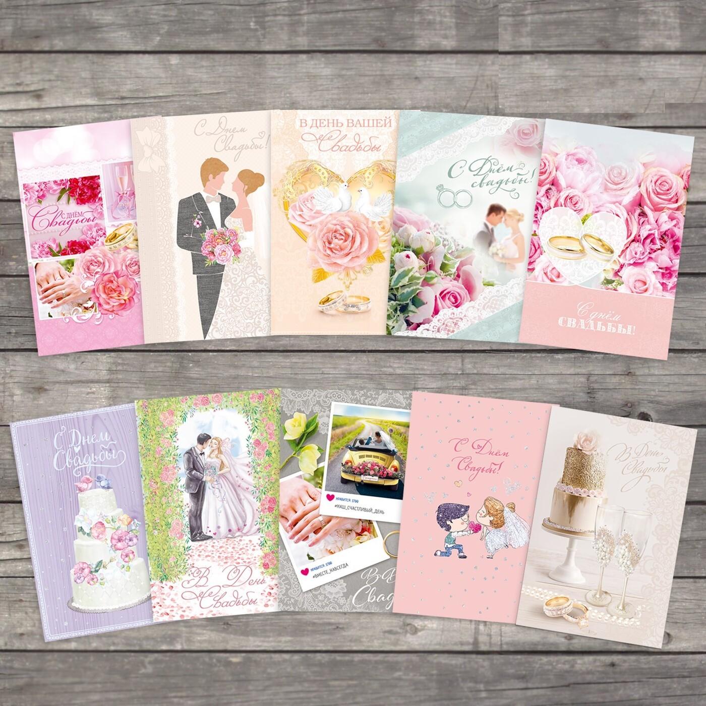 открытки на свадьбу тверь полярной совы круглая