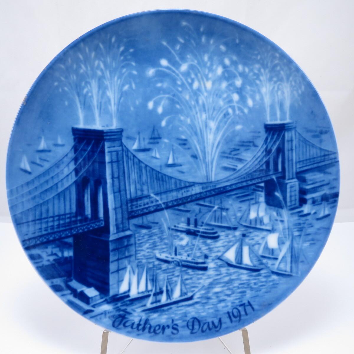 """Декоративная коллекционная тарелка """"День отца 1971: Бруклинский мост"""". Фарфор, деколь. Германия, Berlin Design. 1971"""