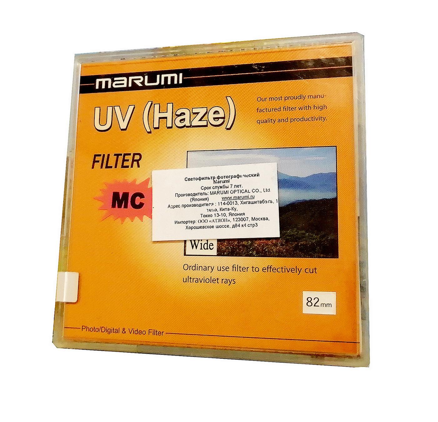 Светофильтр MARUMI Wide MC-UV (Haze) 82мм