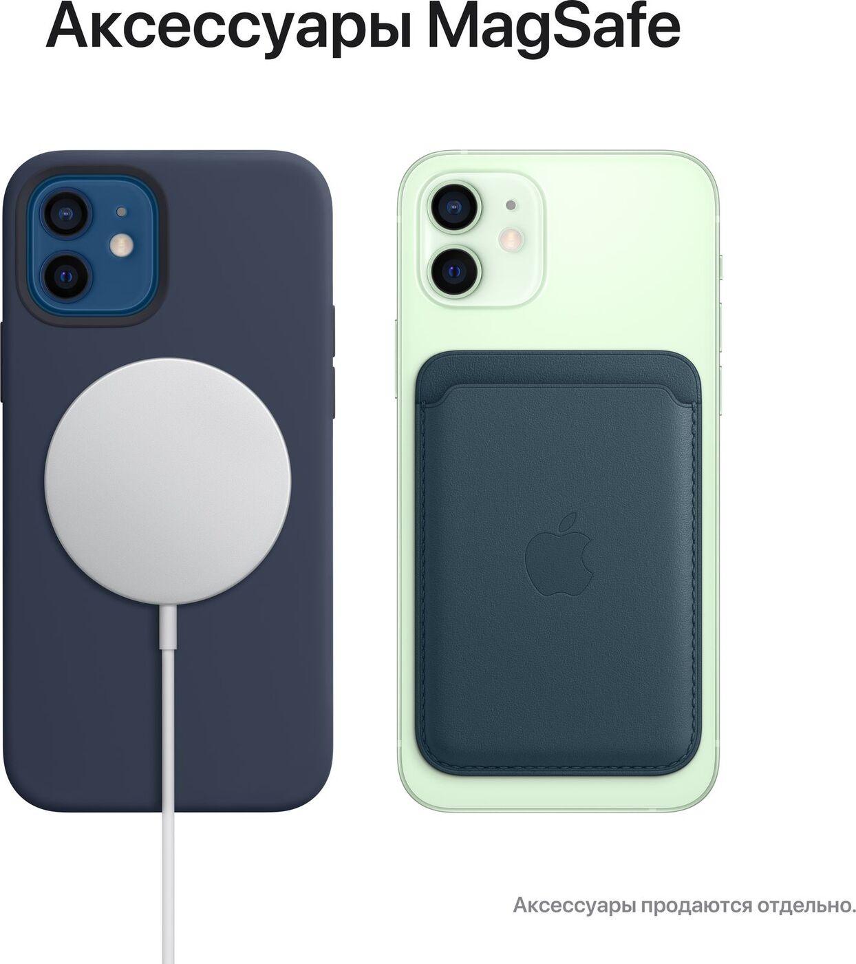 смартфон apple iphone 12 mini 128gb, зелёный. уцененный товар
