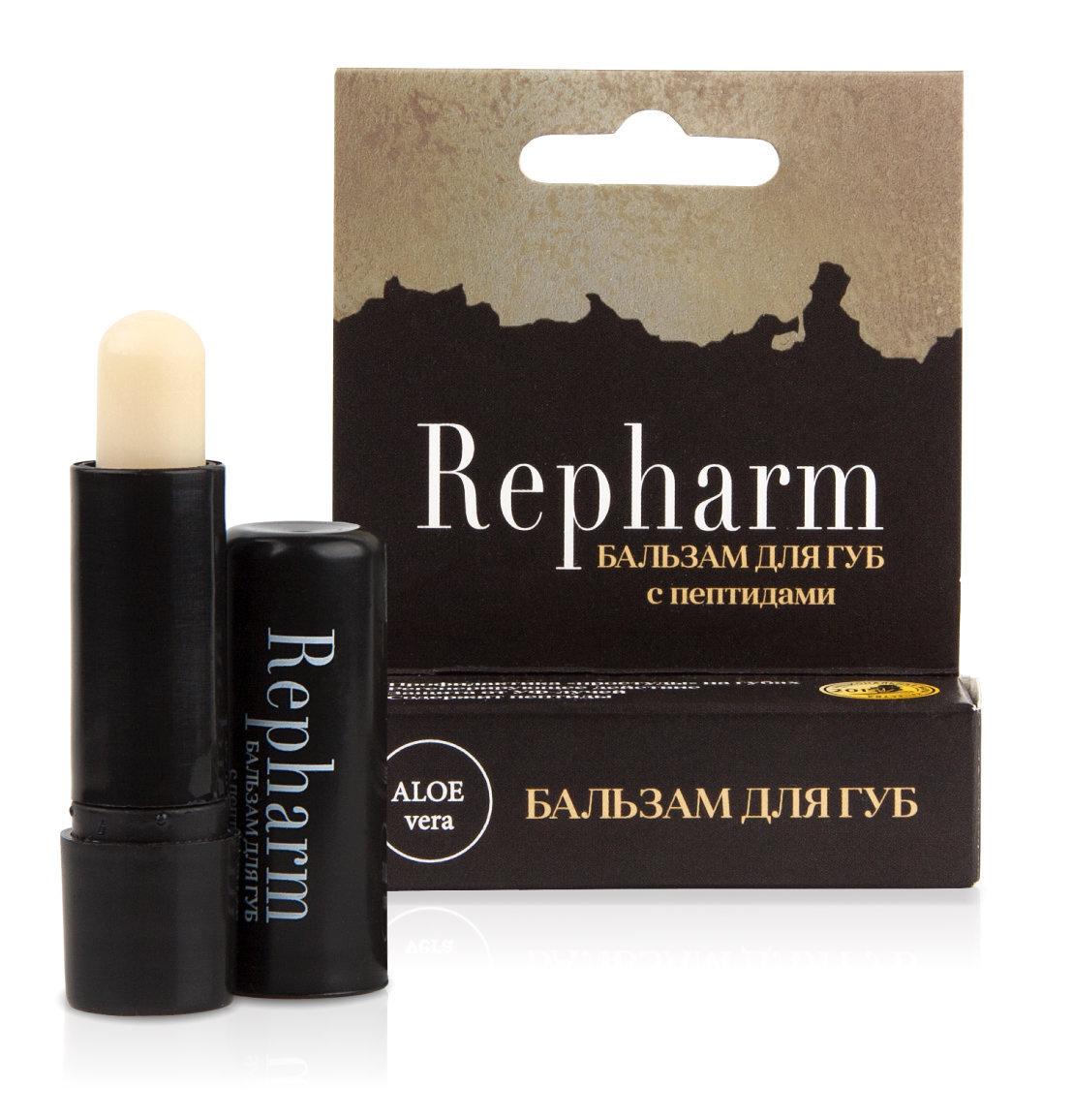 Бальзам для губ Repharm с пептидами 5 мл #1