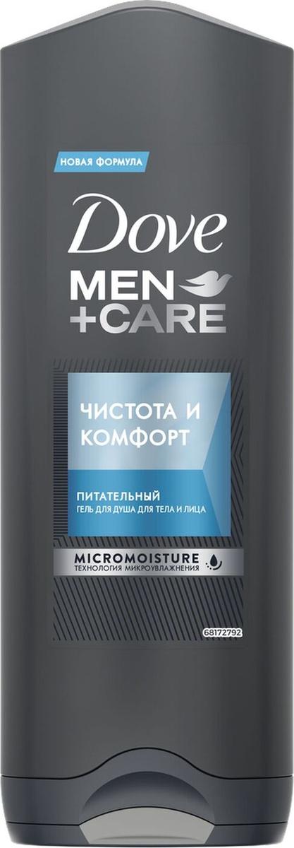 Dove Men+Care Чистота и комфорт Гель для душа, 250 мл #1